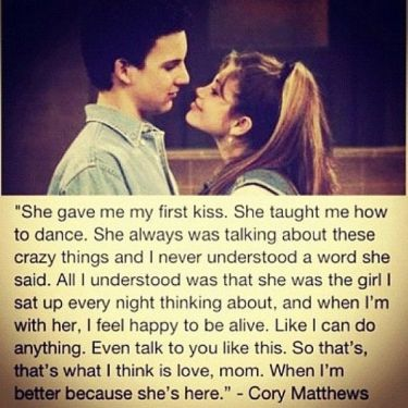 cory-and-topanga